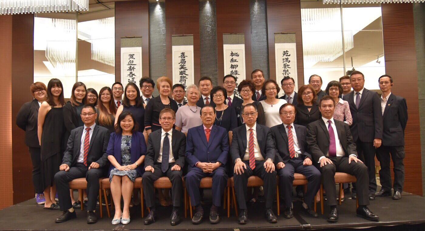 中山会館第165(2019/2020) 届执监委員会